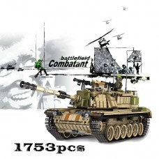 632004 Israel M60 Magach Main Battle Tank 2in1 Ww2 |Tank
