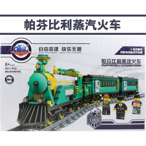 KAZI 98102 Steam Train Container | Train
