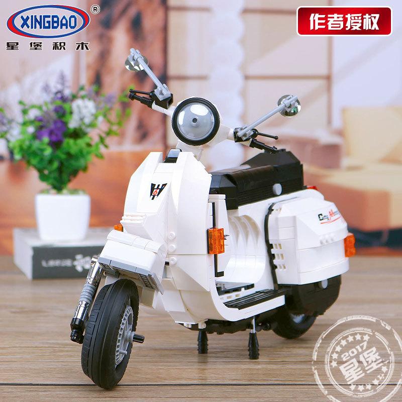 Xingbao Vespa Scooter 732 Piece Compatible Blocks Model
