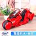 XB03001 CITIZEN AKIRA MOTOR | CREATOR |
