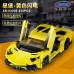 XB03008 THE YELLOW FLASH RACING CAR | CREATOR |