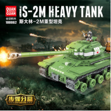 QUANGUAN 100062 IS-2M HEAVY TANK | TANK |