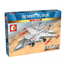 SEMBO 105513 The J-15 Fighter | TECH