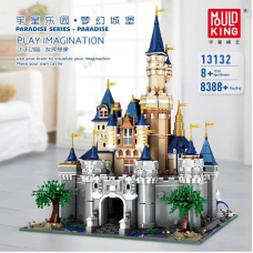 13132 THE UPGRADED CASTLE | MOV |