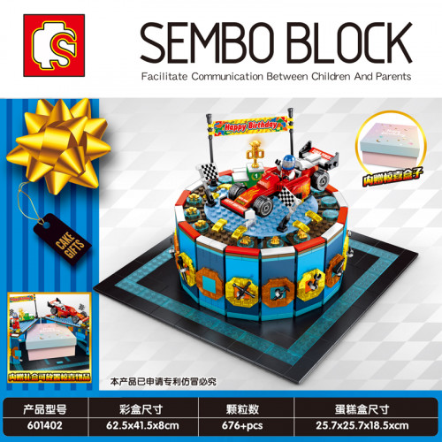 SEMBO 601402 The Speed Champion on top of the Birthday|CRE