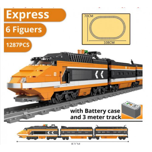 KAZI 98223 High-Speed Train Horizon Express | Train