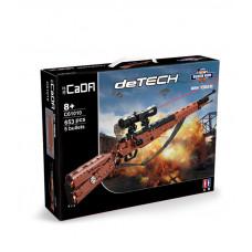 CADA C61010 K98 BROWN GUN |ACG