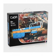 CADA C81003 SUBMACHINE GUN |ACG