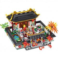 Panloz 610001 Spring Festival Family Dinner |Creator