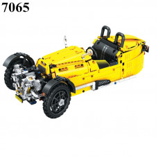 Winner 7065 Yellow Tricycle | TECHINC|