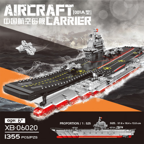 Xingbao 06020 The LiaoNing Aircraft Carrier | ACG|