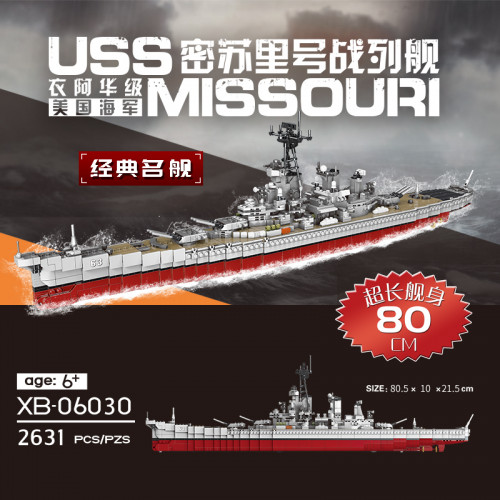 Xingbao 06030 The Missouri Battleship  | ACG|
