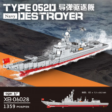 Xingbao 06028 The Missile Destroyer | ACG|