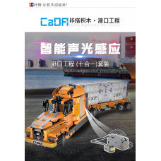 CADA C71002 City Port Truck |TECH