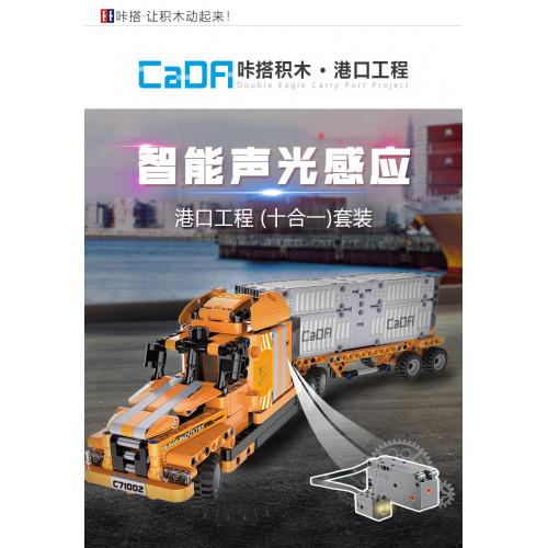 CADA C71002 City Port Truck |TECH