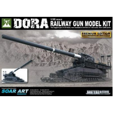 KAZI KY10005 THE RAILWAY GUN DORA BY GERMAN IN WWII SCALED AT 1: 72 80CM | TANK |