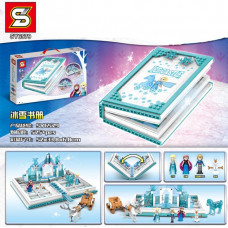 SY6579 PRINCESS ELSA BOOK | MOV