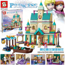 SY1441 Arendelle Castle Village| MOV