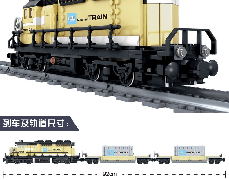 New-Battery-Powered-Maersk-Train-Container-diesel-electric-freight-Building-Blocks-educational-toys-for-children-32745343531