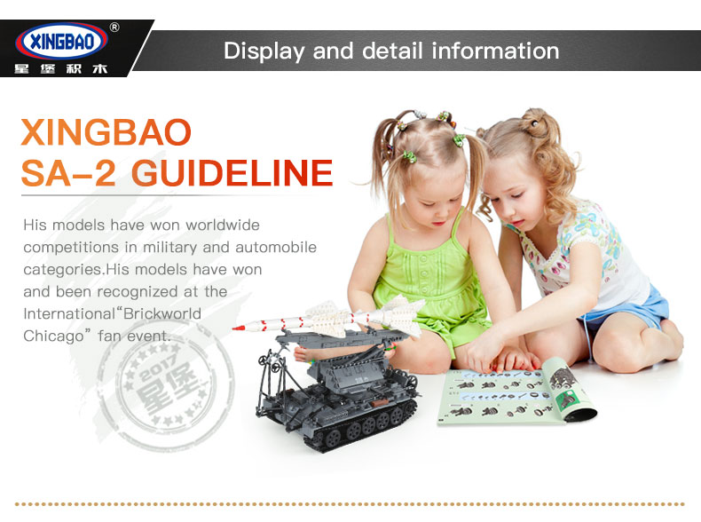 Xingbao-06003-WW2-Military-Series-The-SA-2-Guideline-Titanic-Model-Sets-legoing-Building-Blocks-Bricks-Toys-For-Kids-Children-32834078344